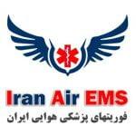 فوریتهای پزشکی هوایی ایران